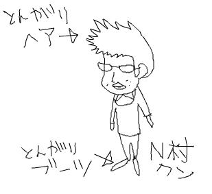 Cocolog_oekaki_2009_01_18_16_12